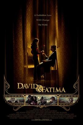 戴维与法提玛