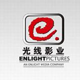 北京光线影业有限公司