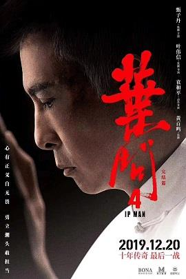 IP Man 4:The Finale